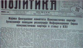 """70 ГОДИНИ ОД ТИТОВОТО """"НЕ"""" НА СТАЛИН (13)"""