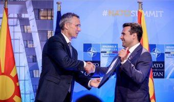 И НА ЕКОНОМИЈАТА И ТРЕБА БЕЗБЕДНОСНИОТ ЧАДОР НА НАТО