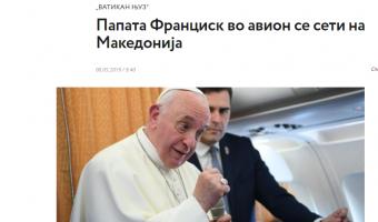 """""""НAСАДЕН"""" НАСЛОВ НА ДЕЛУМНО ПРЕНЕСЕН ТЕКСТ"""