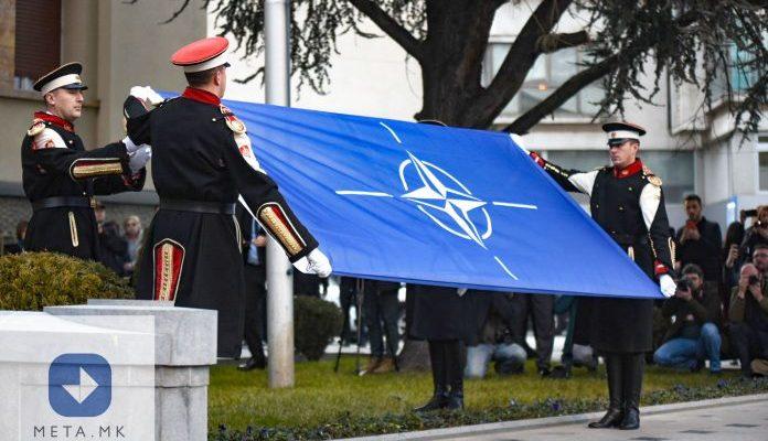 НАТО: МАКЕДОНСКОТО ЗНАМЕ НА ТРИ ЈАРБОЛИ